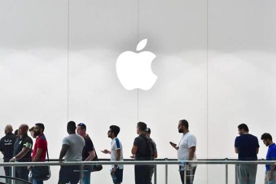 "Mengulas Konsep Branding ""Apple"""